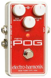 Electro Harmonix 《エレクトロ・ハーモニックス》 Nano POG [Polyphonic Octave Generator]【特価】
