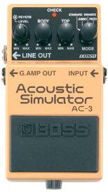 BOSS 《ボス》 AC-3 (Acoustic Simulator)【期間限定★送料無料】 【ef_p5】【IKEBE×BOSSオリジナルデザインピックケースプレゼント】