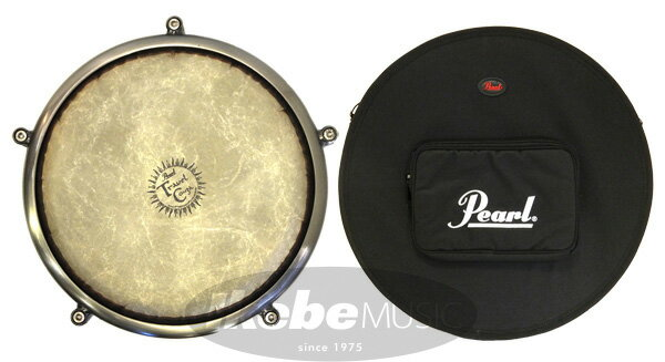 Pearl 《パール》Travel Conga Case Set [PTC-1100/PSC-1175TC]
