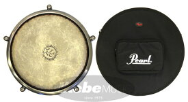Pearl 《パール》Travel Conga Case Set [PTC-1175/PSC-1175TC]