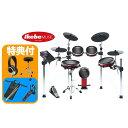 ALESIS 《アレシス》 CRIMSON II KIT [Nine-Piece Electronic Drum Kit with Mesh Heads] 【台数限定・お買い得セット!】 【入荷待ち…