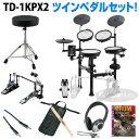 Roland 《ローランド》 TD-1KPX2 Basic Set / Twin Pedal 【d_p5】