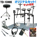 Roland 《ローランド》 TD-1DMK Extra Set / Single Pedal【d_p5】