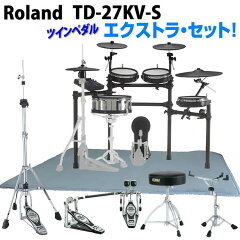Roland《ローランド》