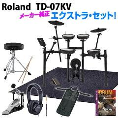 RolandTD-07KVPureBasicSet[10月31日発売]