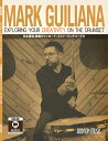 HUDSON MUSIC Mark Guiliana:EXPLORING YOUR CREATIVITY ON THE DRUMSET [日本語訳・字幕付き映像...