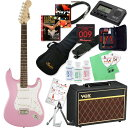 Squier by Fender 《スクワイヤーbyフェンダー》 Bullet Strat w/Tremolo (Pink) 【ストラト&VOXアンプ豪華20点...
