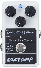 "Free The Tone ""SILKY COMP""【入荷!即納可能!】"