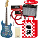 【初売2019】Fender 《フェンダー》MIJ Traditional 60s Stratocaster (Blue Flower) 福袋