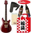 【初売2019】PRS 《ポール・リード・スミス/Paul Reed Smith》SE Custom24 福袋 (Scarlet Red Zebra Limited)