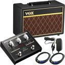 VOX 《ヴォックス》 台数限定!!自宅練習に最適なマルチエフェクターSL1G&選べるVOXアンプセット