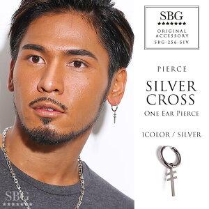 人気 メンズ レディース ブランド SBG 銀 クロス ドロップ フープ ピアス 片耳 ポスト シルバー 925 十字架