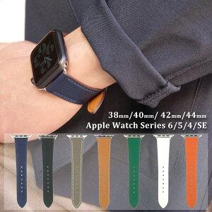 【2点買うごとに1点プレゼント】 アップルウォッチ バンド 牛革 レザー 本革 ベルト SBG ブランド Apple Watch エンボス 交換ベルト カウレザー 40mm 44mm Series 1 2 3 4 5 6 SE エンボスレザー カラー appl
