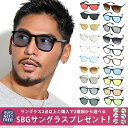【2点以上購入でサングラス1点プレゼント】 サングラス メンズ レディース SBG ブランド スクエア ブルー クリアレン…