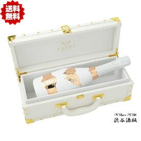 ☆送料無料☆エンジェル シャンパン ロゼ 750ml箱付ホワイトボックス入り