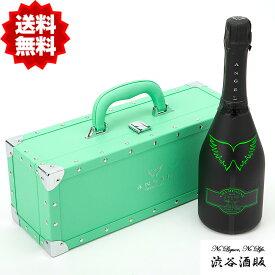 ☆送料無料☆エンジェル シャンパン ヘイロー グリーン Green 緑 750ml 12.5度 専用箱入り[正規品]