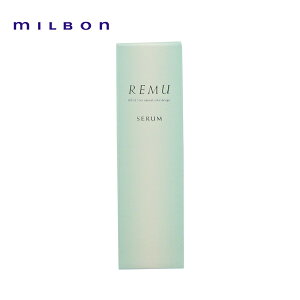 ミルボンディーセス洗い流さないヘアトリートメント(100mL)
