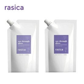 ラシカ COOL シャンプー トリートメント 詰め替え用 (1000ml)(1000g)[ リフィル 透明感シャンプー 紫 ムラサキ 紫シャンプー カラーケア ヘアケア シースルーグロスシャンプー パラベンフリー ノンシリコーン 鉱物油フリー ]※セット商品ではございません。