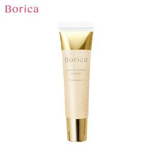 ボリカBorica美容液マスクプライマー