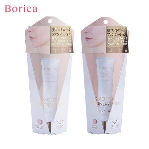 ボリカBoricaくずれ防止美容液ケアベース