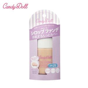 CandyDollリキッドピュアファンデーション