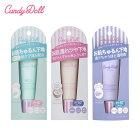 CandyDoll キャンディドール 益若つばさ コスメ ブライトピュアベース [ キャンディードール Candy Doll ベース 化粧下地 メイクアップベース 日本製 ]【即日発送】