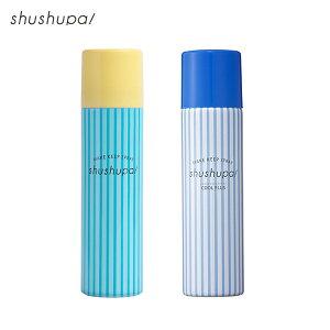 shushupa!メイクキープスプレー仕上げ用化粧水