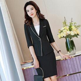 スーツ レディース ビジネススーツ 2点セット オフィス 女性 フォーマル 大きいサイズ 洗える エレガント ビジ リクルート OL 面接 就職 通勤 20代 30代 40代 50代 スカートスーツ ブラック 黒