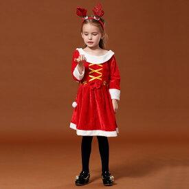 クリスマス衣装 サンタコスプレ 子供服 女の子 サンタクロース コスチューム 仮装 演出服 ルームウェア コスプレ パーティー ワンピース 冬用