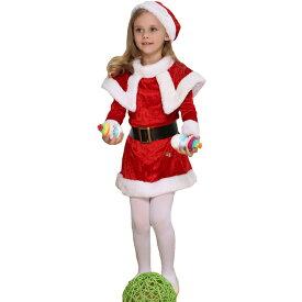 クリスマス衣装 サンタコスプレ キッズ 子供服 サンタクロース 女の子 男の子 コスチューム 仮装 演出服 ルームウェア コスプレ パーティー ワンピース 冬用