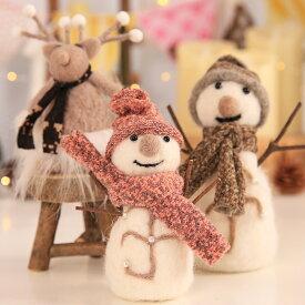 クリスマス飾り クリスマス置物 ぬいぐるみ オーナメント クリスマス雑貨 プレゼント おしゃれ デコ 窓 かざり 北欧 Xmas イベント用