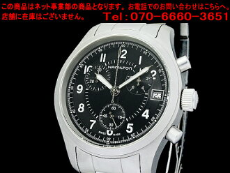 Jinan shimizuya Hamilton Kirk officer chronograph H685820 finishing