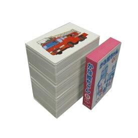 【送料無料】☆七田式(しちだ)フラッシュカード教材☆かな絵ちゃんカードB(日本語版)☆★