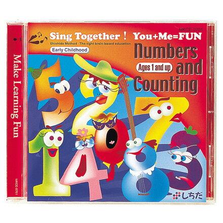 ☆七田式(しちだ)☆SingTogether!You+Me=FUN1 Numbers and Counting ☆英語の基礎概念を歌でインプット!☆☆★