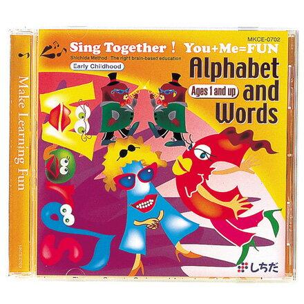☆七田式(しちだ)☆ SingTogether!You+Me=FUN2 Alphbet and Words ☆英語の基礎概念を歌でインプット!☆☆★