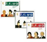 れきし探訪日本史編
