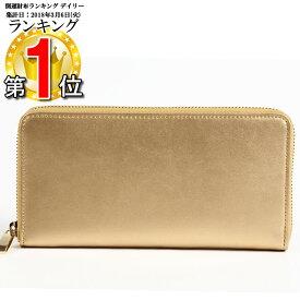 wholesale dealer d23c6 ed738 楽天市場】長財布 メンズ ブランド(占い・開運・風水 ...