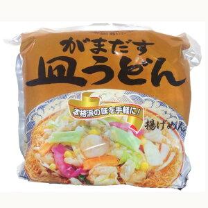 【冷凍】温めるだけ 皿うどん (具材入) 宅麺 1食 230gのたっぷり具材 全て手作り がまだす堂 の味そのまま サクサク の 揚げ麺 冷凍食品