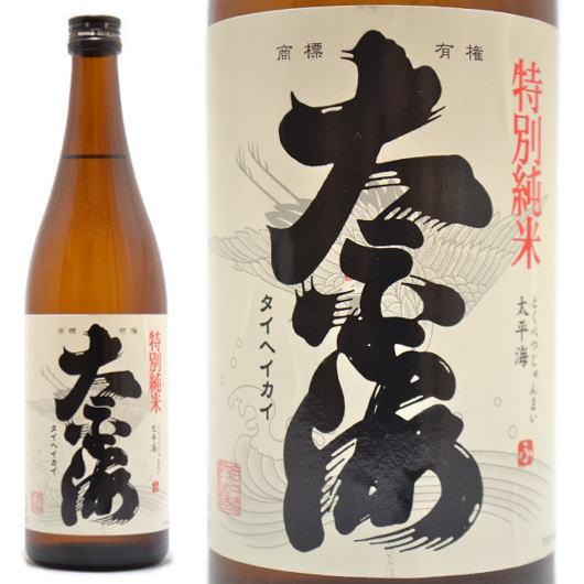 【日本酒】茨城県 石岡市 府中誉 太平海(たいへいかい)特別純米 濾過前取り 火入れ 1800ml