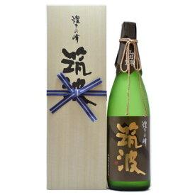 【日本酒】茨城県石岡市 石岡酒造 筑波(つくば)純米大吟醸 煌きの峰 1800ml