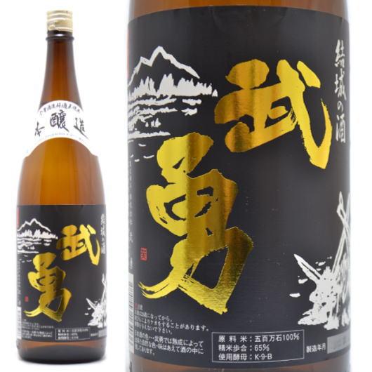 【日本酒】茨城県 結城市 武勇(ぶゆう)本醸造 黒ラベル 1800ml