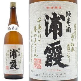 【日本酒】宮城県 塩竈市 佐浦 浦霞(うらかすみ)純米酒 1800ml