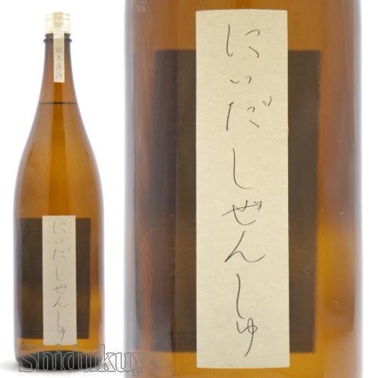 【日本酒/甘口】福島県 仁井田本家 にいだしぜんしゅ 純米原酒 1800ml