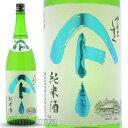 【日本酒】秋田県大仙市 秋田清酒 やまとしずく 純米酒 1800ml