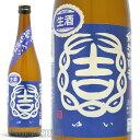 日本酒 結城酒造 結 純米吟醸 まっしぐら 亀口直汲み無濾過生原酒 720ml≪クール便≫茨城県 結城市 ゆい