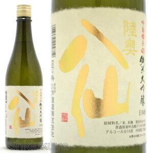 日本酒 八陸奥八仙 吟烏帽子40 純米大吟醸 720ml≪数量限定≫ 青森県 八戸市 むつはっせん