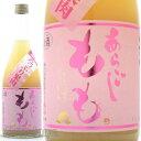 【和リキュール】奈良県 梅乃宿酒造 クールあらごしもも酒 720ml≪数量限定・クール便≫