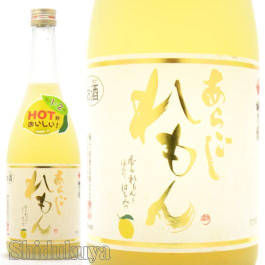 【和リキュール】奈良県葛城市 梅乃宿酒造 あらごしれもん 720ml≪数量限定≫