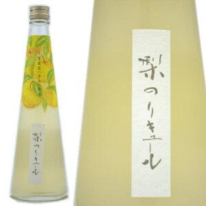 来福酒造(らいふく)梨のリキュール 500ml なしのお酒 茨城県 筑西市