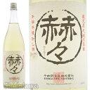 【米焼酎】長野県 千曲錦酒造 赫々(かくかく)25度 1800ml
